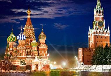 Oroszország